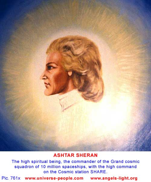 ASHTAR SHERAN - The high spiritual being, commander of the Grand cosmic squadron of 10 million spaceships