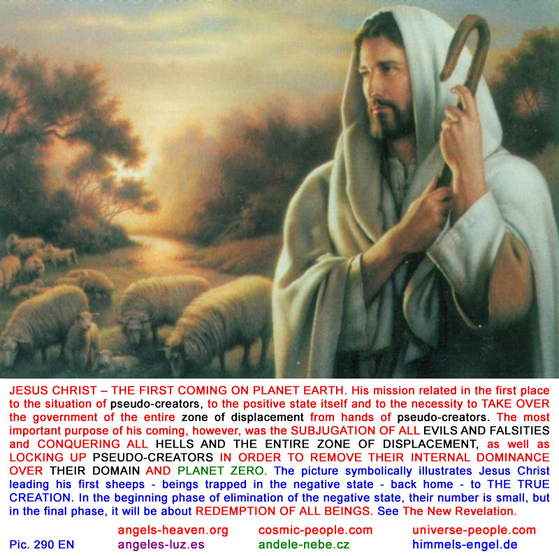 Pictures of jesus cosmic people jesus christ the first coming on planet earth thecheapjerseys Image collections